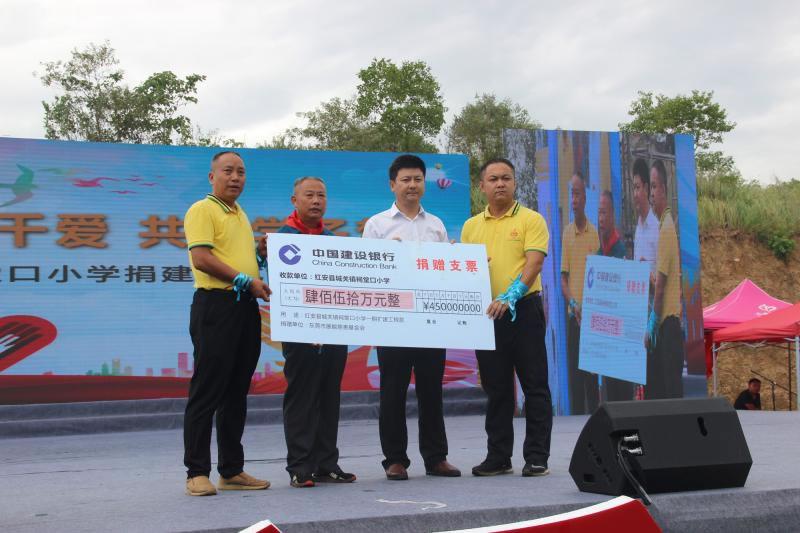 湘阴县杨林寨中学捐赠仪式舞台的搭建